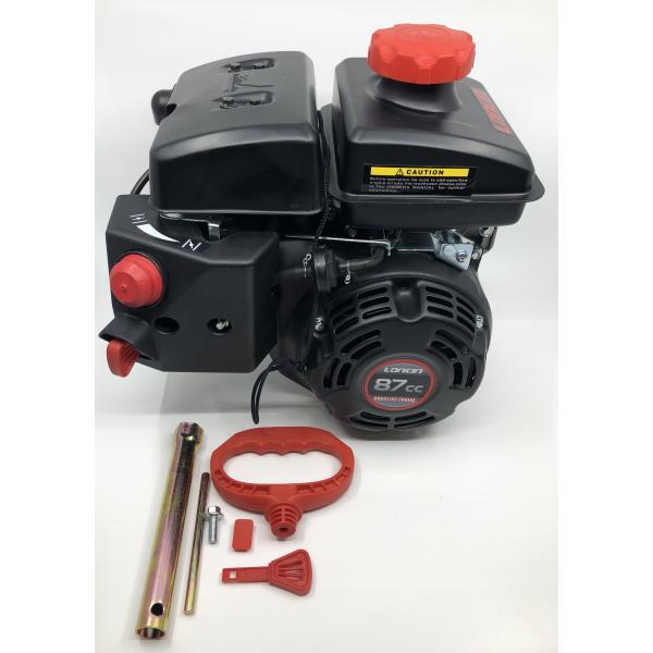 Loncin LC154F motor