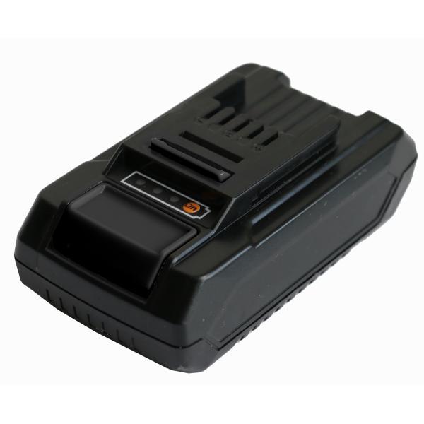 Batteri 18V/1,5Ah thumbnail